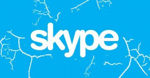 immagine dell fantomatica falla in Skype