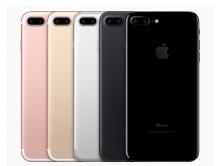 immagine di un iPhone 7 nero