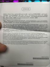 immagine che mostra la confezione di un iPhone 7 plus