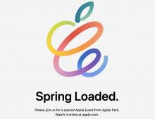 Logo Spring Reloaded